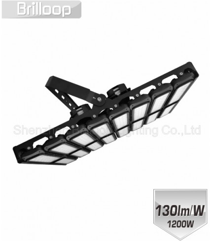 1200W- MODULAR FLOODLIGHT