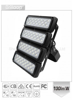 300W- MODULAR FLOODLIGHT