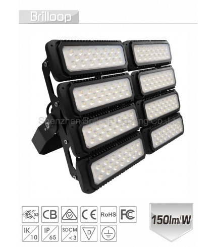 600W- MODULAR FLOODLIGHT